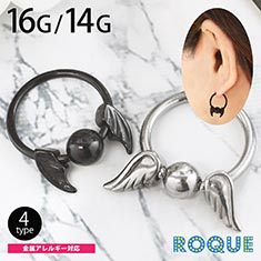 ボディピアス 16G 14G エンジェル ウィング キャプティブビーズリング