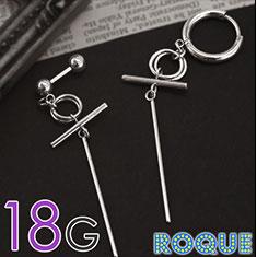 ボディピアス 18G 連結ロングクロスチャーム フープピアス or ストレートバーベル