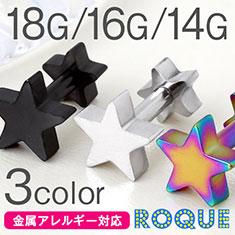 ボディピアス 選べる3サイズ 18G 16G 14G ストレートバーベル【ジュエルキャッチをお一つプレゼント!】