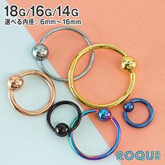 キャプティブビーズリング ボディピアス 18G 16G カラー