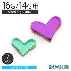 軟骨ピアス トラガス キャッチ ボディピアス 16G 14G 可愛い小ぶりハー