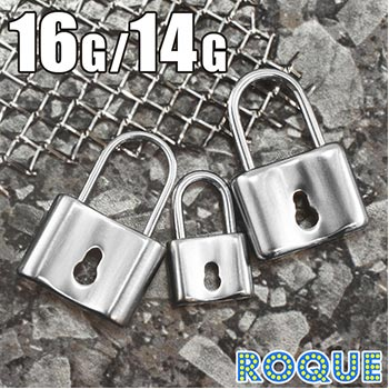 リング ボディピアス 16G 14G 南京錠モチーフ