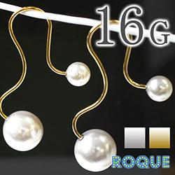 16G デザインカーブダブルパールボディピアス