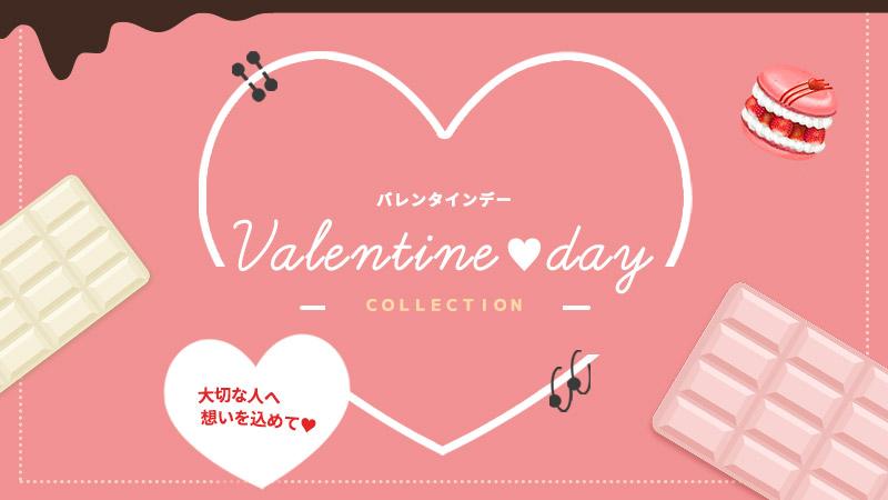 チョコレートと一緒にピアスをプレゼント♥バレンタインにおすすめのピアス特集!